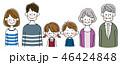家族 三世代 上半身のイラスト 46424848