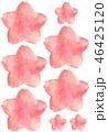 水彩 桜 春のイラスト 46425120