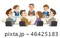会議 ビジネス 46425183