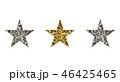 スター 星 金のイラスト 46425465