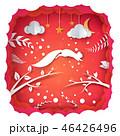 リス りす 栗鼠のイラスト 46426496