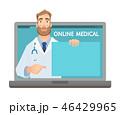 オンライン 医学 薬のイラスト 46429965