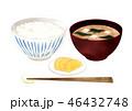 ご飯 味噌汁 たくあんのイラスト 46432748