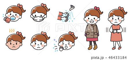 子供 風邪 予防 セット 46433184