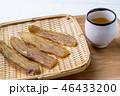 芋 緑茶 お茶の写真 46433200