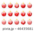 クリスマス ボール ベクタのイラスト 46435681