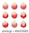クリスマス ボール デコレーションのイラスト 46435683