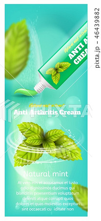 Banner Anti Arthritis Cream Natural Mint Extract 46439882