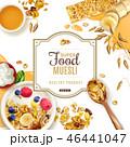 Muesli Food Frame Composition 46441047
