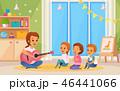 身体障害者 教育 幼年期のイラスト 46441066