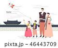 ファミリー 謹賀新年 正月のイラスト 46443709