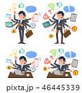 男性 ビジネス ビジネスマンのイラスト 46445339