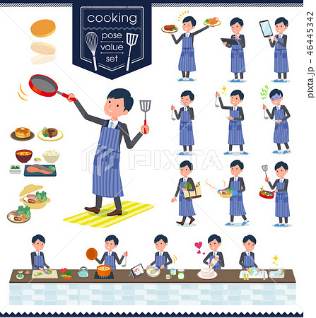 flat type Gray suit businessman_cooking 46445342