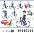 男性 ビジネスマン 自転車のイラスト 46445344