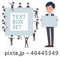 男性 ビジネスマン コピースペースのイラスト 46445349