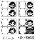 漫画 女性 吹き出しのイラスト 46445935