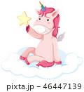 かわいい 愛らしい ピンクのイラスト 46447139