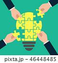 パズル 電球 閃きのイラスト 46448485
