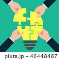 パズル 電球 閃きのイラスト 46448487