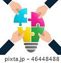 パズル 電球 閃きのイラスト 46448488
