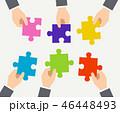 パズル 手 チームのイラスト 46448493