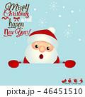 Christmas Greeting Card with Christmas Santa Claus 46451510
