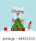 Christmas Greeting Card with Christmas Reindeer 46451513