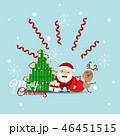 Christmas Greeting Card 46451515