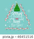 Christmas Greeting Card 46451516