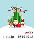 Holiday Christmas Greeting Card 46451518
