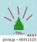 Holiday Christmas Greeting Card 46451520
