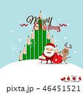 Holiday Christmas Greeting Card 46451521