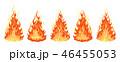 火 組み合わせ ベクタのイラスト 46455053