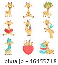 きりん キリン 麒麟のイラスト 46455718