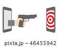 スマートフォン フォン 電話のイラスト 46455942