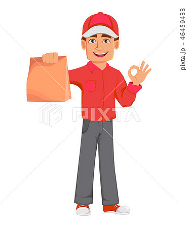 Courier man in red uniform. Handsome delivery man 46459433