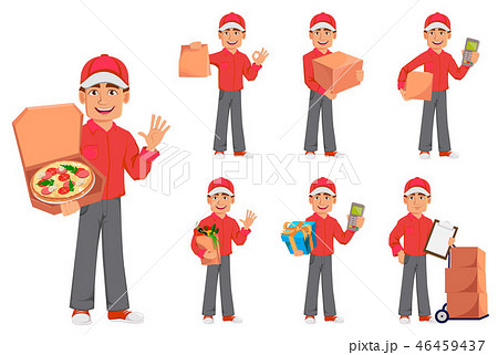 Courier man in red uniform. Handsome delivery man 46459437