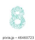 ベクトル アルファベット レターのイラスト 46460723