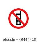 禁止 ベクター 禁止マークのイラスト 46464415