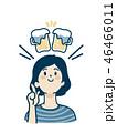 女性 ビール 飲み会のイラスト 46466011