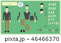アニメーション用人物素材/成人男性/私服1/正面/TypeA/ 46466370