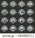 もろい 壊れやすい 脆いのイラスト 46466511