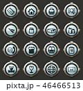 配達物 レター 文字のイラスト 46466513