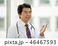 医療 オフィスイメージ 46467593