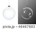 ベクトル 立体 3Dのイラスト 46467883