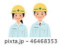 若い 笑顔 作業着のイラスト 46468353