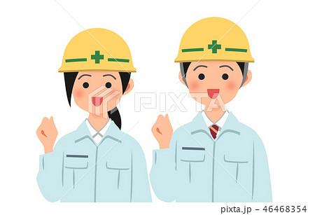 ガッツポーズをするヘルメットと作業着姿の男女 46468354