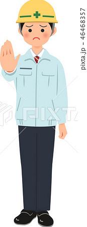 制止するヘルメットと作業着姿の男性 46468357
