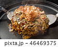 あつあつお好み焼き Japanese Traditional Pizza Okonomiyaki 46469375