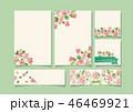 春 フレーム 花のイラスト 46469921